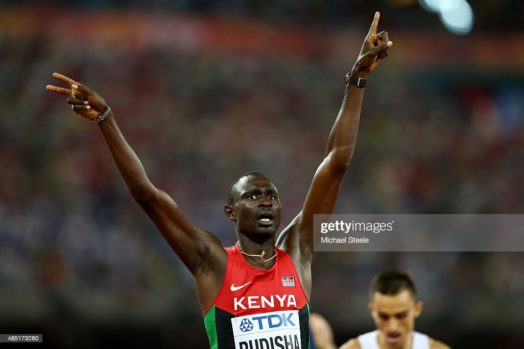 15th IAAF World Athletics Championships Beijing 2015 - Day Four : News Photo