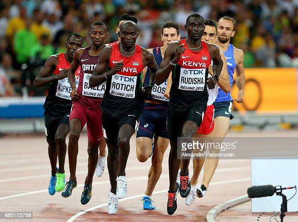 David Lekuta Rudisha of Kenya leads the pack during the Men's 800 metres final during day four of the 15th IAAF World Athletics Championships Beijing...
