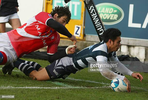 David Lemi of Bristol scores a try during the European Challenge Cup match between and Montpellier at the Memorial Stadium on January 25 2009 in...