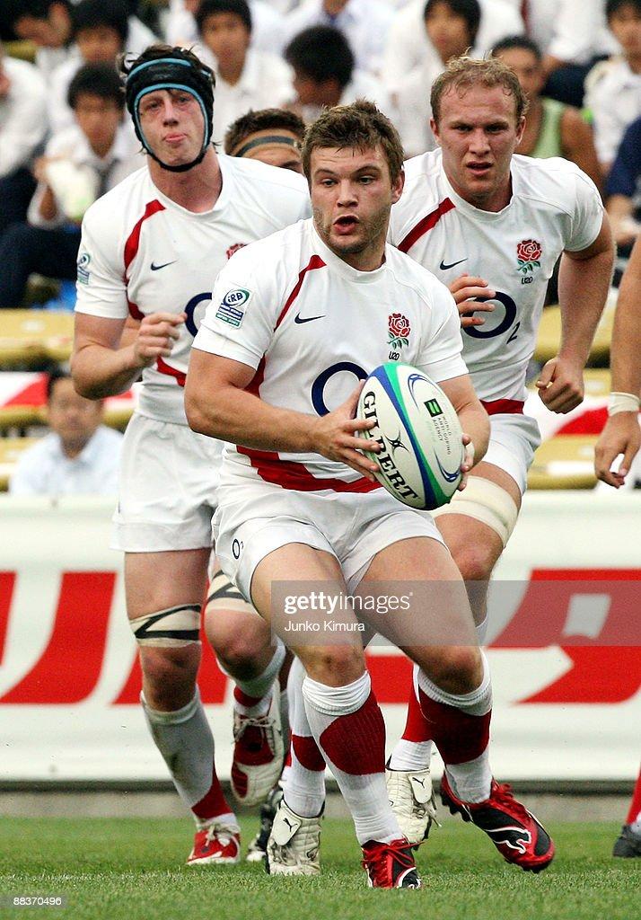 England v Scotland - IRB Junior World Championship 2009 Day 2 : Photo d'actualité