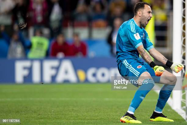 David Ospina of Colombia celebrates saving England's second penalty from Jordan Henderson of England during the 2018 FIFA World Cup Russia Round of...