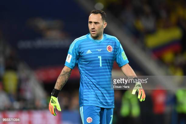 David Ospina of Colombia looks on during the 2018 FIFA World Cup Russia Round of 16 match between Colombia and England at Spartak Stadium on July 3...