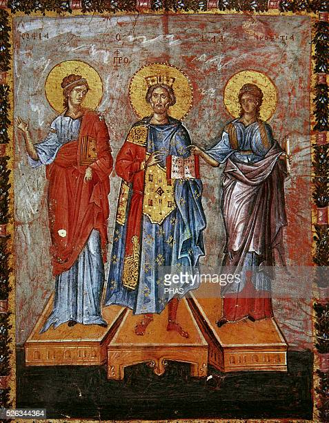 David prophet and king Headset and depicted as a Byzantine emperor Flanked by wisdom and prophecy Miniature 13th century Vatican Library