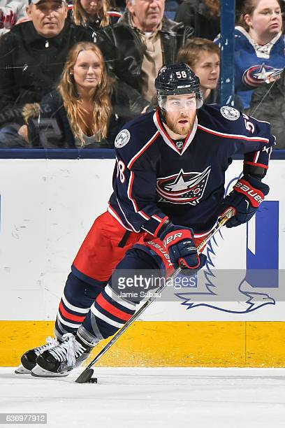 David Savard of the Columbus Blue Jackets skates against the Boston Bruins on December 27 2016 at Nationwide Arena in Columbus Ohio