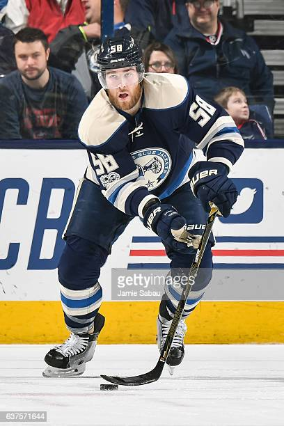 David Savard of the Columbus Blue Jackets skates against the Edmonton Oilers on January 3 2017 at Nationwide Arena in Columbus Ohio