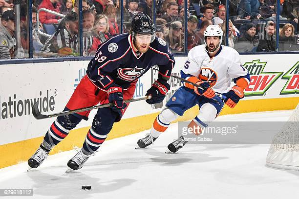 David Savard of the Columbus Blue Jackets skates against the New York Islanders on December 10 2016 at Nationwide Arena in Columbus Ohio