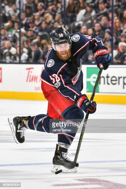 David Savard of the Columbus Blue Jackets skates against the New York Islanders on October 6 2017 at Nationwide Arena in Columbus Ohio