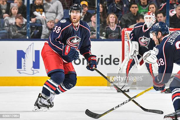 David Savard of the Columbus Blue Jackets skates against the Pittsburgh Penguins on December 22 2016 at Nationwide Arena in Columbus Ohio