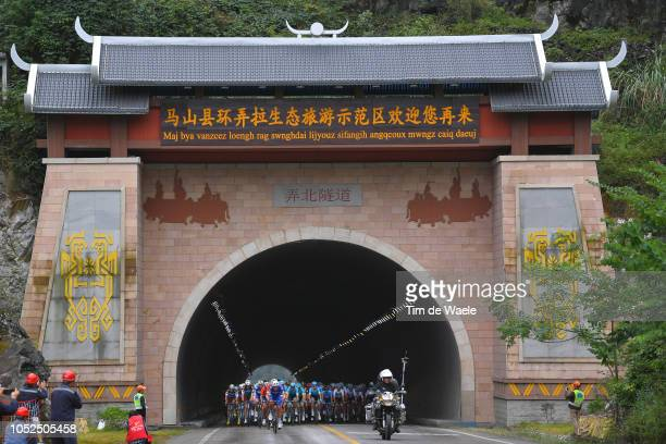 Davide Martinelli of Italy and Team QuickStep Floors / Peloton / Public / Fans / Tunnel / Landscape / during the 2nd Tour of Guangxi 2018 Stage 4 a...