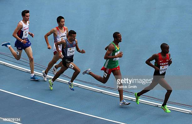 Davis Kiplangat of Kenya leads during the round one of the Boys 3000 Meters on day two of the IAAF World Youth Championships Cali 2015 on July 16...
