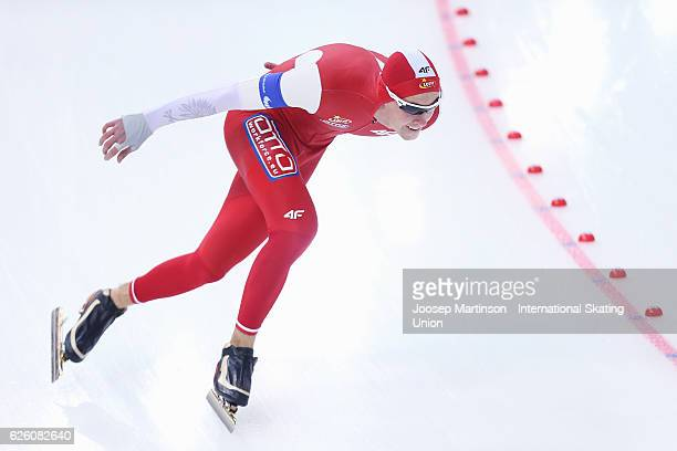 Dawid Burzykowski of Poland competes in Men's 1500m during day two of ISU Junior World Cup Speed Skating at Minsk Arena on November 27 2016 in Minsk...