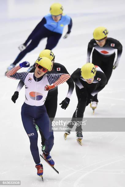 Dawoon Sin of Korea celebrates during the men's 1000 metre Short Track Speed Skating on day five of the 2017 Sapporo Asian Winter Games at Makomanai...