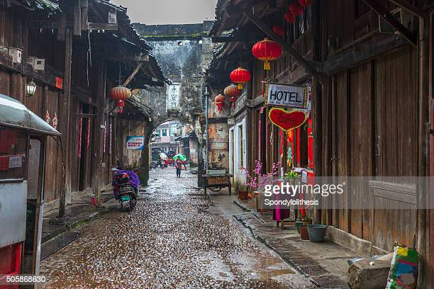 daxu ancient town, guilin in the rain, guangxi, china - qing dynasty stock photos and pictures