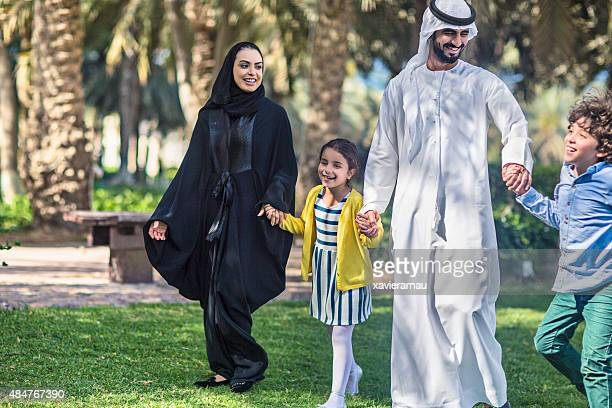 day in the park - beautiful arab girl stock photos and pictures