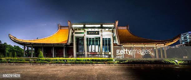 Day \ Night: Sun-yat-sen Memorial Hall