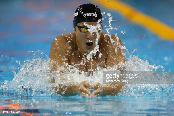 Day Seto of Japan competes in the Men's 200m Individual Breaststroke Heats during day Three of the FINA Swimming World Cup Doha at Hamad Aquatic...