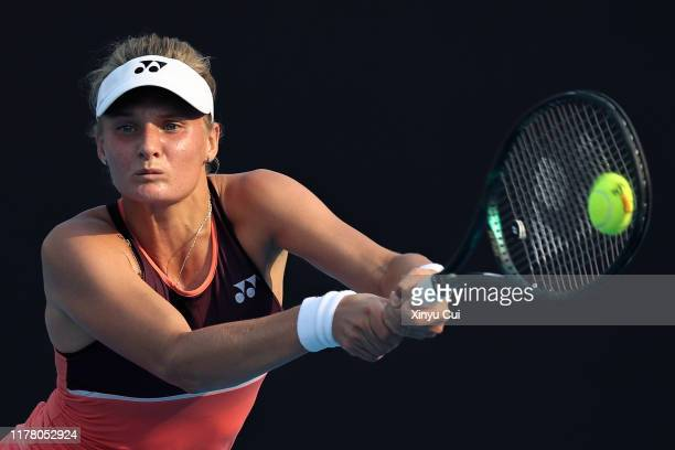 Dayana Yastremska of Ukraine returns a shot against Kiki Bertens of the Netherlands during the Women's singles second round match of 2019 China Open...