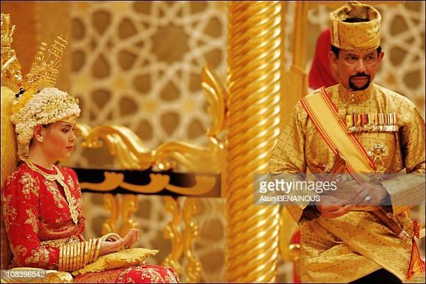 Dayangku Sarah the Sultan of Brunei in Bandar Seri Bagawan Brunei Darussalam on September 08 2004