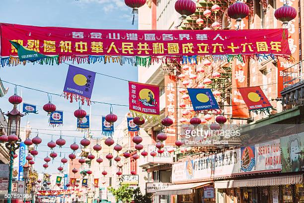 SAN FRANCISCO - SEPTEMBER 26: Daytime at Chinatown on September 26, 2015 in San Francisco, USA. San Francisco's Chinatown is one of North America's largest Chinatowns. It is also the oldest Chinatown in the USA