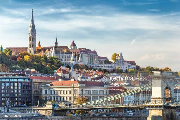 daytime view of budapest landmarks in autumn - budapest stock pictures, royalty-free photos & images