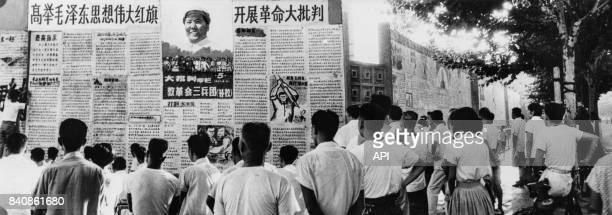 Dazibaos lancés par les Gardes rouges visant à combattre le révisionnisme et à défendre la pensée de Mao le 13 septembre 1967 à Shanghai Chine