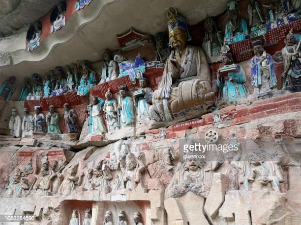 dazu rock carvings, chongqing, china - dazu rock carvings stock photos and pictures