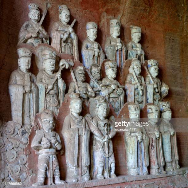 dazu rock carvings - ming stock photos and pictures