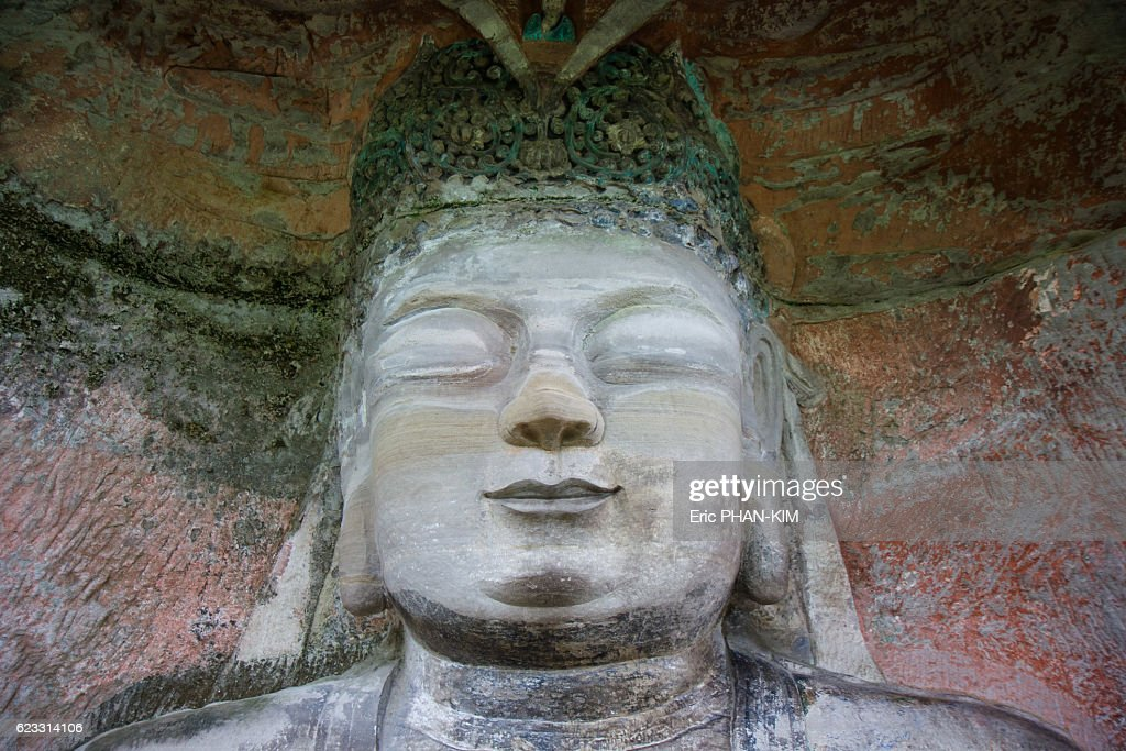 DaZu rock carvings, SiChuan, China : Stock Photo