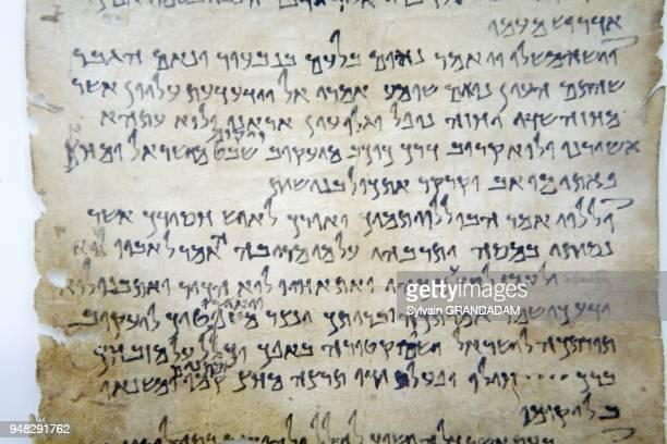 Dead sea scrolls The archeological museum at the citadel AmmanKingdom of Jordan