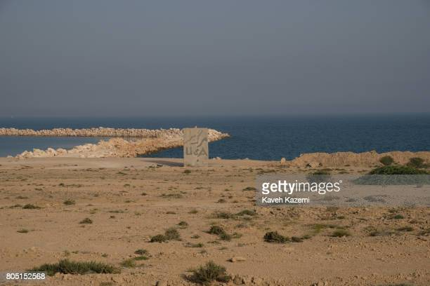 Death to USA cement sign is seen erected on the sea front on May 2 2017 in Qeshm Island Iran The Persian Gulf has been a scene of many tensions and...