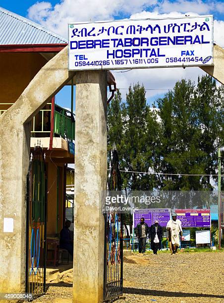 debre tabor hospital - medical building stock photos and pictures