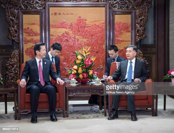 BEIJING Dec 1 2017 Chinese Vice Premier Wang Yang meets with Natsuo Yamaguchi leader of Japan's Komeito Party who is in Beijing to attend a highlevel...