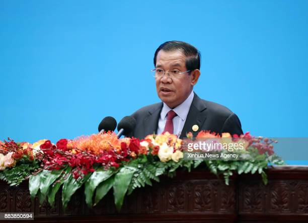 BEIJING Dec 1 2017 President of the Cambodian People's Party and Cambodian Prime Minister Samdech Techo Hun Sen addresses the first plenary session...