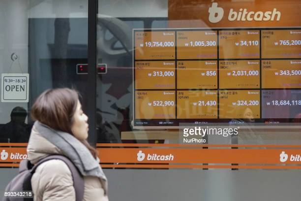 Dec 15 2017Seoul South KoreaA Screen shows the prices of bitcoin at a virtual currency exchange store in Seoul South Korea South Korean is studying...