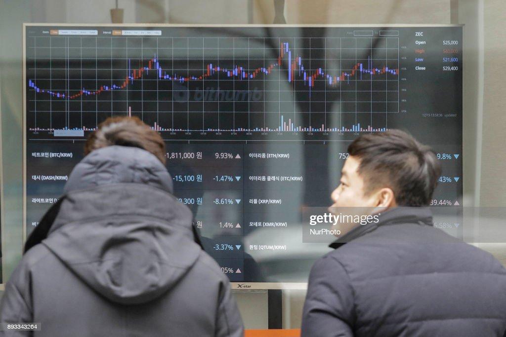 Bit Coin Exchange in Seoul : Nachrichtenfoto