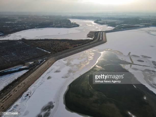 Dec. 18, 2020 -- Aerial photo taken on Dec. 18, 2020 shows the winter view of Yarkant River in Zepu County, northwest China's Xinjiang Uygur...