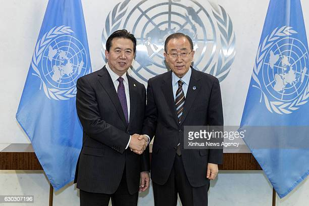 NATIONS Dec 20 2016 UN SecretaryGeneral Ban Kimoon meets with Meng Hongwei president of the International Criminal Police Organization at the UN...