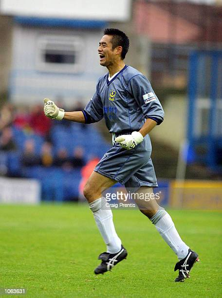 Portsmouth goal keeper Yoshikatsu Kawaguchi celebrates their first goal against Norwich during the Nationwide Division One match at Fratton Park...
