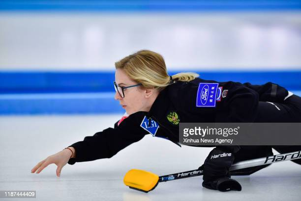 XINING Dec 9 2019 Arsenkina Galina of Russia competes during the women's match at the International Curling Elite 2019 between Germany and Russia in...