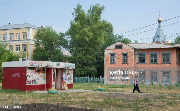 Decaying social housing and playground in a modest neighbourhood of the industrial city of Nizhny Novgorod on the Volga river Russia