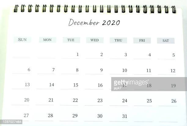 december month calendar - december stock pictures, royalty-free photos & images