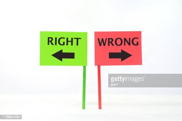 decision making - errore foto e immagini stock