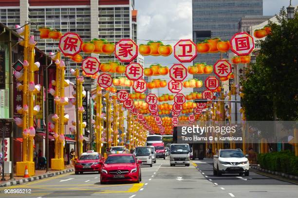 Decorated arch on South Bridge Road in China town in Singapore