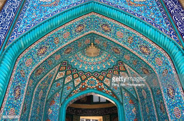 decorated entrance, khorramshahr jami mosque, tehran, iran - tehran stock pictures, royalty-free photos & images
