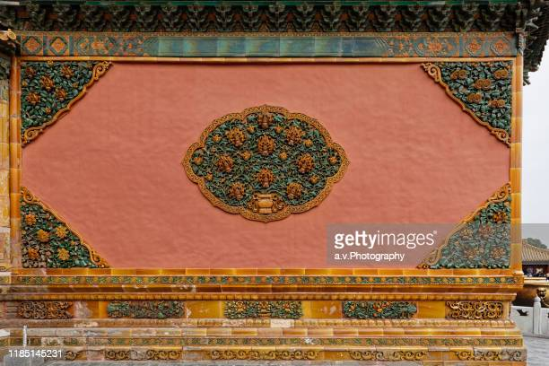 decorated wall in forbidden city. - andre vogelaere stock pictures, royalty-free photos & images