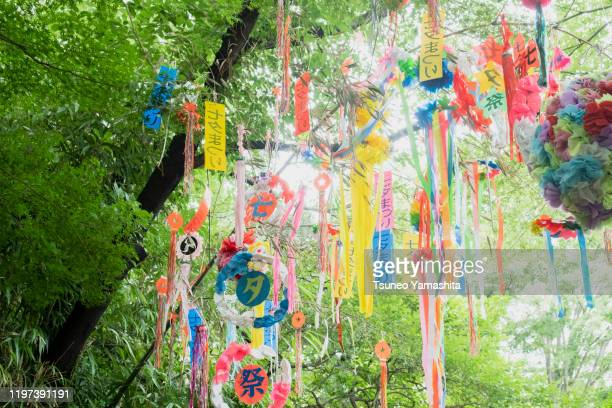 decoration for star festival - tanabata festival stock pictures, royalty-free photos & images