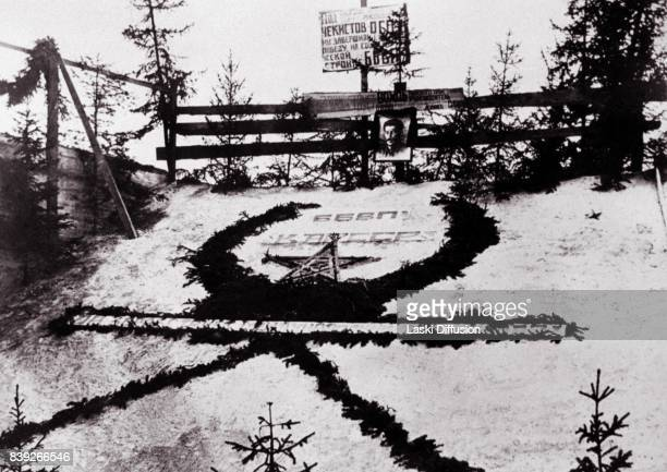 A decoration made for Joseph Stalin at the construction site of the White SeaBaltic Canal The canal was constructed between 1931 and 1933 by forced...