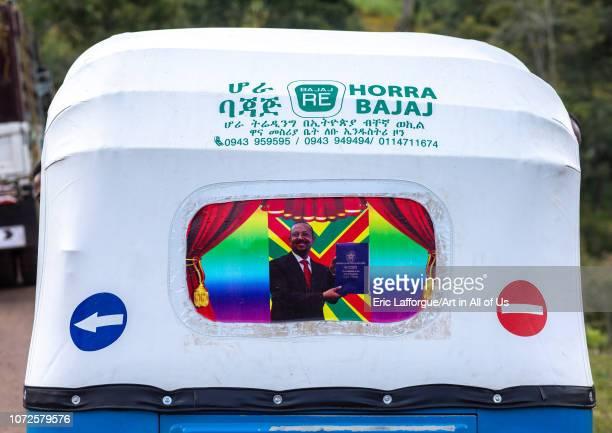 Decoration of a tuk tuk with ethiopian prime minister abiy ahmed Kaffa Province Kaffa Ethiopia on October 27 2018 in Kaffa Ethiopia