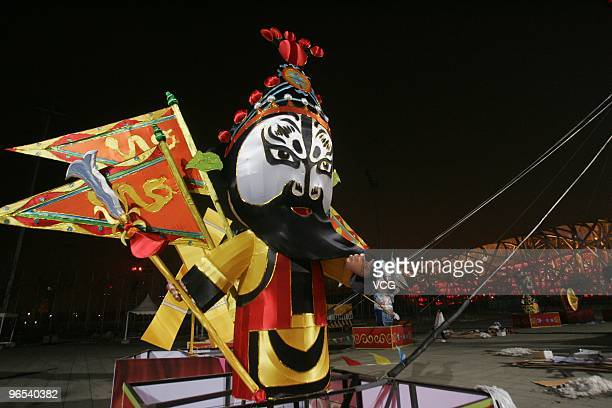 Decorations of the Beijing Opera for the upcoming Chinese lunar new year are seen at Olympic Garden on February 9 2010 in Beijing China Chinese...