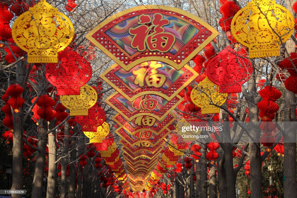 Decorations with Chinese character 'Fu', meaning 'fortune' or 'good